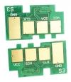 Чип к-жа (MLT-D111S) Samsung SL-M2020/2070 (1K) (type S3) UNItech(Apex)