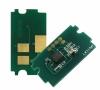 Чип к-жа (TK-5220C) Kyocera P5021/M5521 (1.2K) cyan UNItech(Apex)